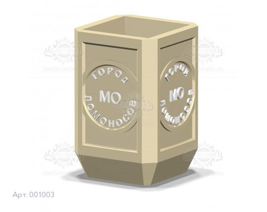 001003 - Урна бетонная со вставкой с логотипом