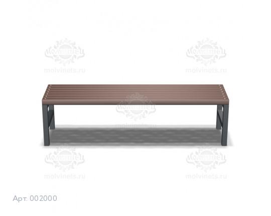 002000 - Скамья металлическая без спинки