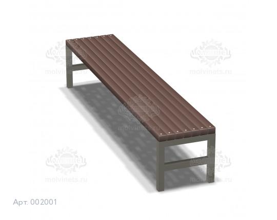 002001 - Скамья металлическая без спинки