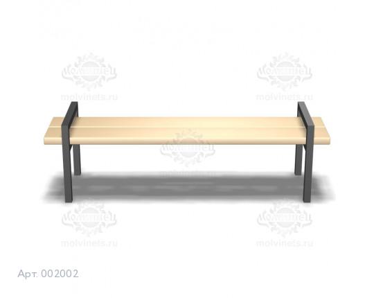 002002 - Скамья металлическая без спинки