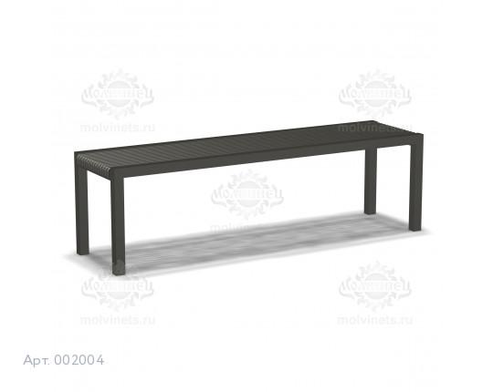 002004 - Антивандальная скамья металлическая без спинки