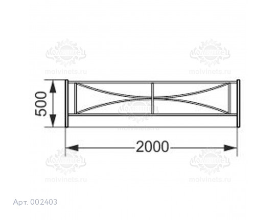 002403 - Ограждение металлическое