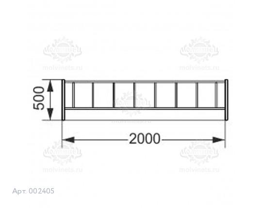 002405 - Ограждение металлическое