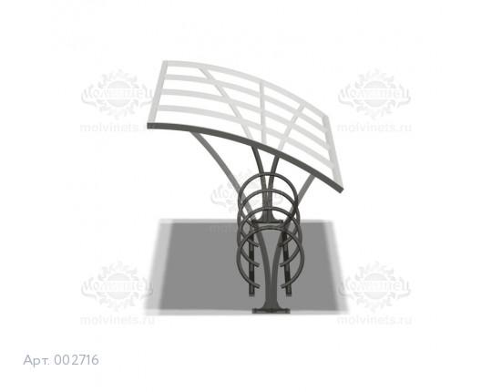 002716 - Велопарковка на 8 мест