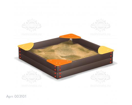 003101 - Песочница