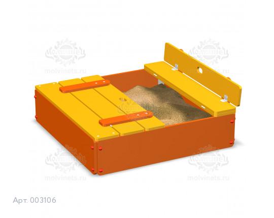 003106 - Песочница с крышкой