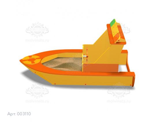 "003110 - Песочница ""Катер"""