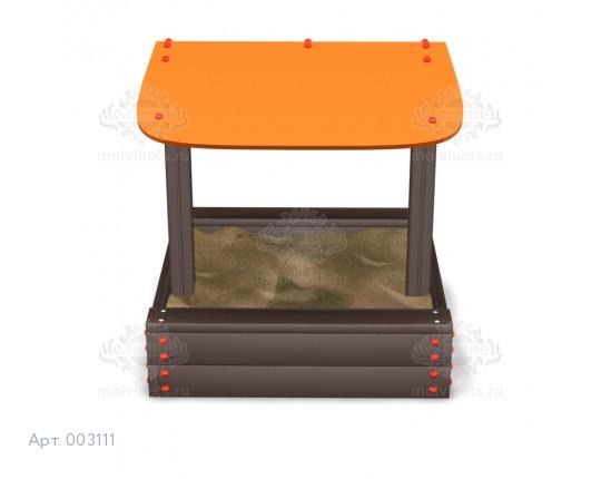 003111 - Песочница