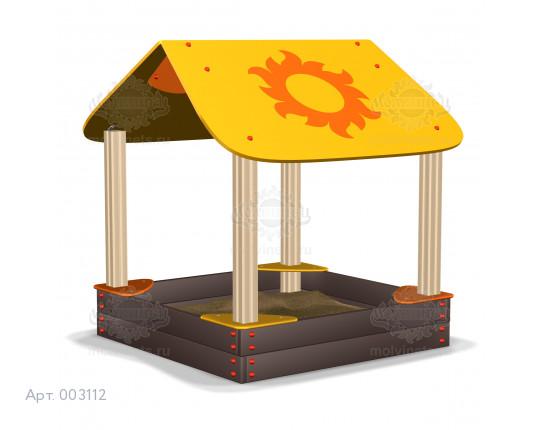 003112 - Песочница
