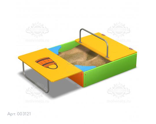 003121 - Песочница с крышкой