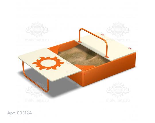 003124 - Песочница с крышкой