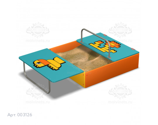 003126 - Песочница с крышкой