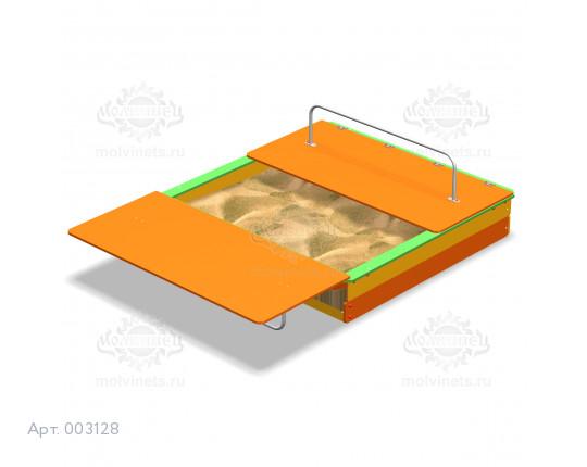 003128 - Песочница с крышкой
