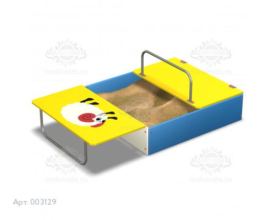 003129 - Песочница с крышкой