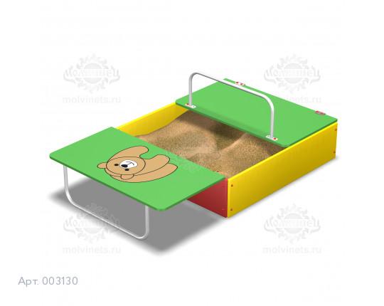 003130 - Песочница с крышкой