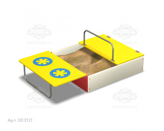 003131 - Песочница с крышкой