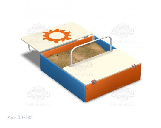 003132 - Песочница с крышкой