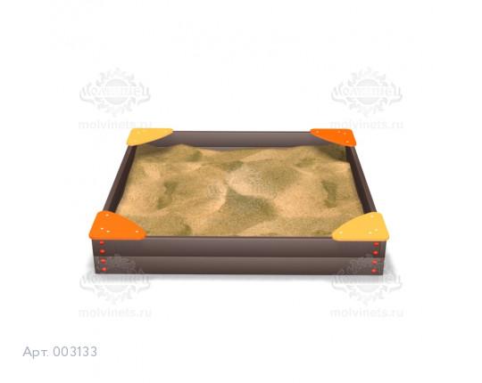 003133 - Песочница