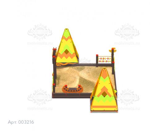 """003216 - Песочный городок """"Вигвамы"""""""