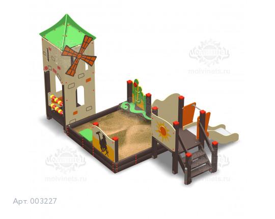 """003227 - Песочный городок с горкой """"Дон Кихот"""""""