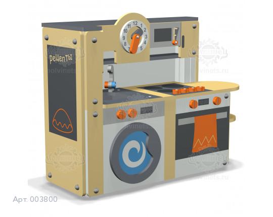 """003800 - Развивающий игровой элемент """"Кухня"""""""