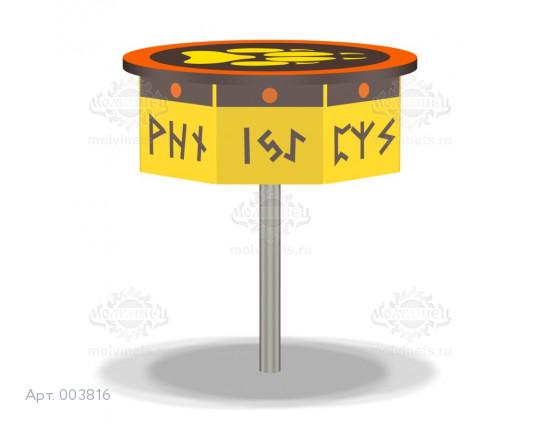 """003816 - Развивающий музыкальный игровой элемент """"Скандинавский барабан"""""""