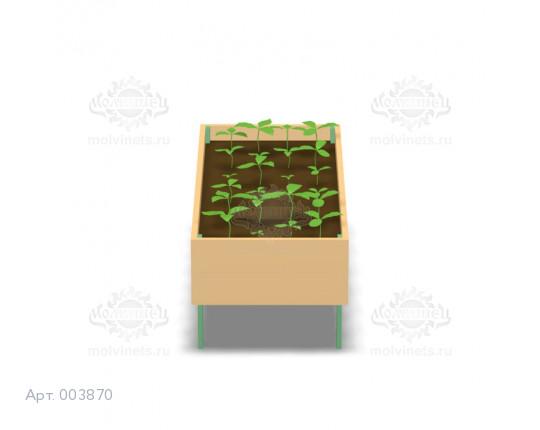 """003870 - Элемент эко-фермы """"Грядка высокая"""""""