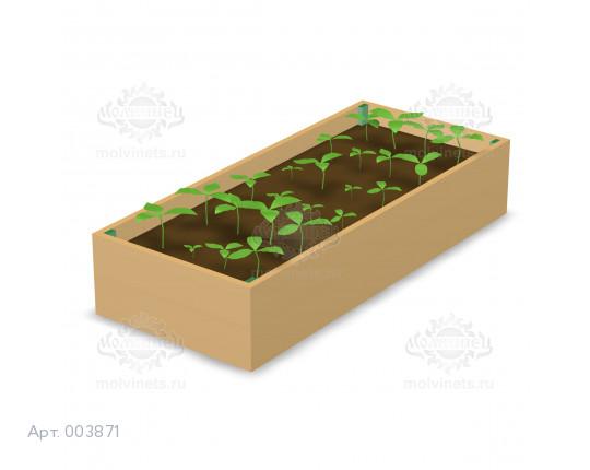 """003871 - Элемент эко-фермы """"Грядка низкая"""""""