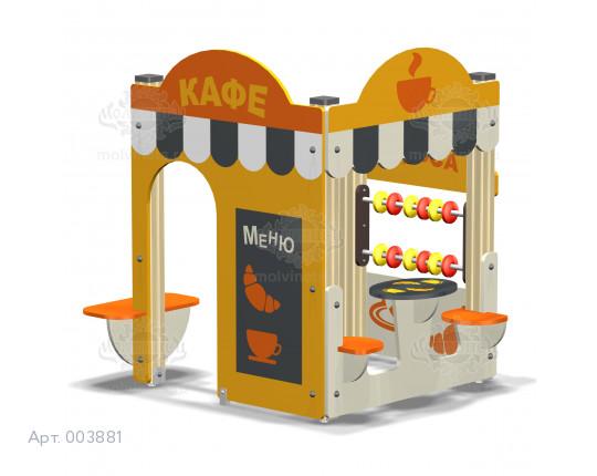 003881 -Развивающий игровой элемент «Кафе»