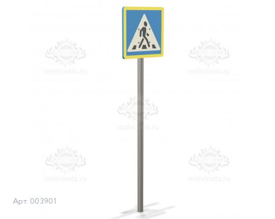 """003901 —Дорожный знак """"Пешеходный переход"""""""