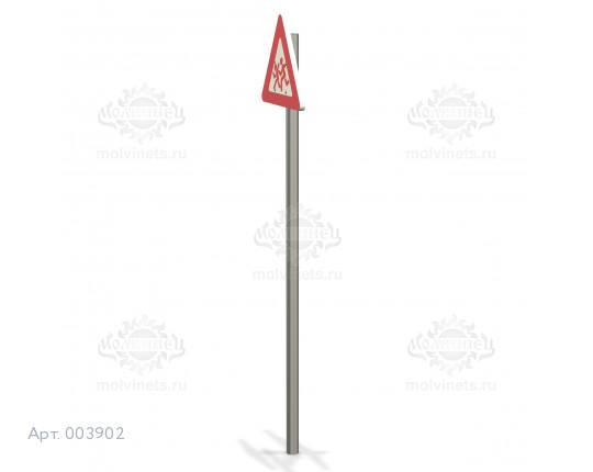 """003902 —Дорожный знак """"Осторожно дети"""""""