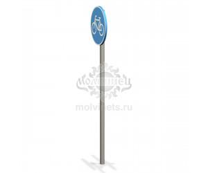 """003909 —Дорожный знак """"Велосипедная дорожка или полоса"""""""