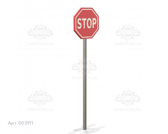 """003911 —Дорожный знак """"Движение без остановки запрещено"""""""