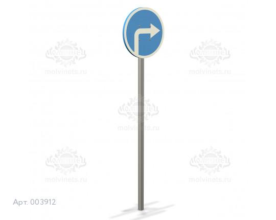 """003912 —Дорожный знак """"Движение направо"""""""