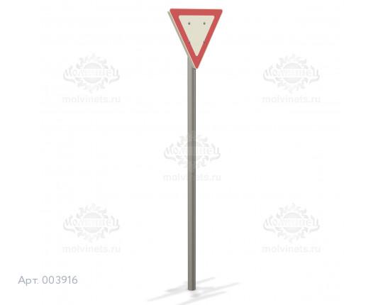 """003916 —Дорожный знак """"Уступите дорогу"""""""