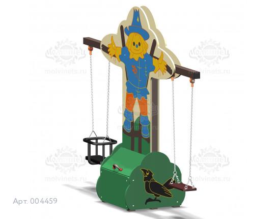 """004459 - Каркас качелей с ящиком для игрушек """"Страшила"""" (под два подвеса)"""