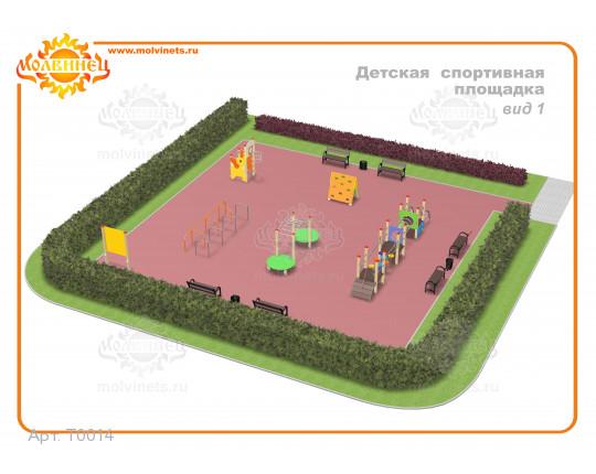 T0014 - Спортивная площадка 201 м2