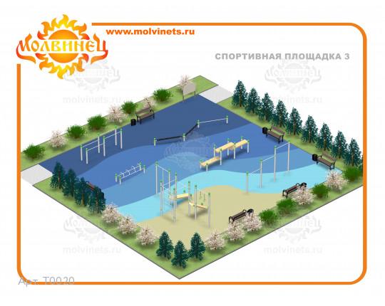 T0020 - Спортивная площадка Workout 15х15 м