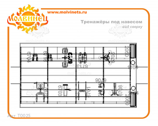 T0025 - Спортивная площадка Тренажеры 10,5х5,8 м