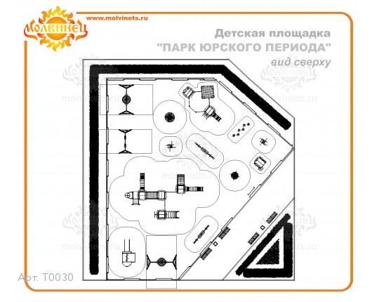 "T0030 - Площадка ""Парк Юрского периода"" 426 м2"
