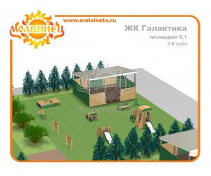 T0033 - Площадки для Детского сада