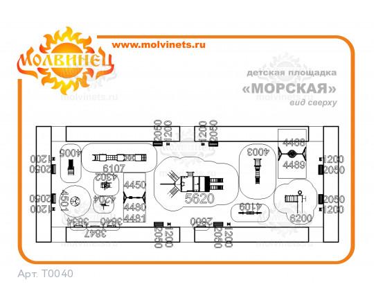 "T0040 - Тематическая площадка ""Морская"" 420 м2"