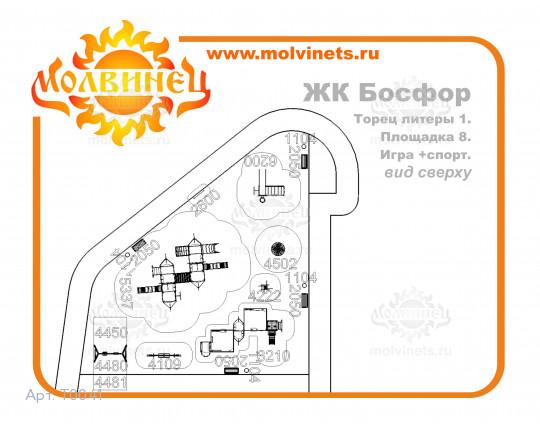"T0041 - Тематическая площадка ""Викинги"" 326 м2"