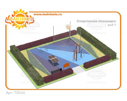 T0044 - Спортивная площадка 99 м2