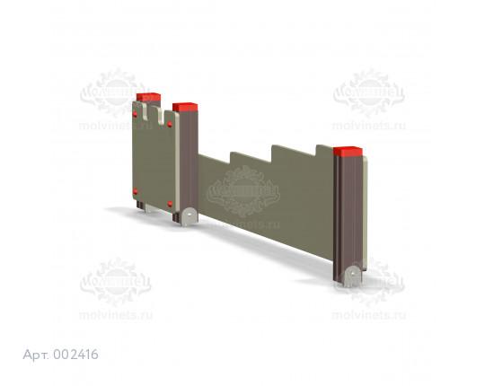"""002416 - Ограждение для игровой площадки """"Великая китайская стена"""" (секция + 2 столба)"""