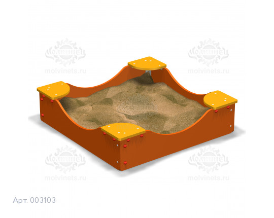 003103 - Песочница