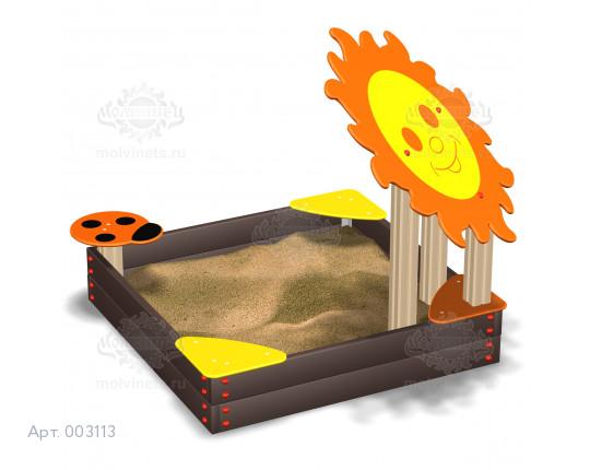 """003113 - Песочница """"Солнышко"""""""