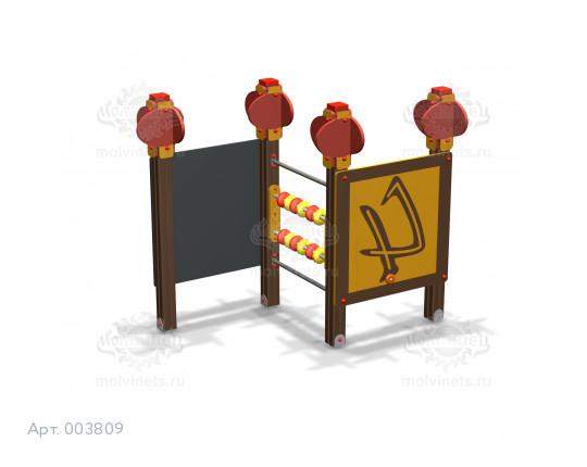 """003809 - Развивающий игровой элемент """"Поднебесная"""""""
